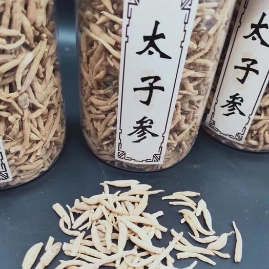 抚松县 精品无硫熏 太子参 孩子参 干货泡酒煲汤参 一手货源