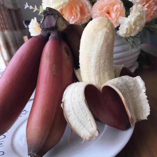 漳州平和县红香蕉 福建红楼特产,新鲜红皮美人蕉5斤包邮
