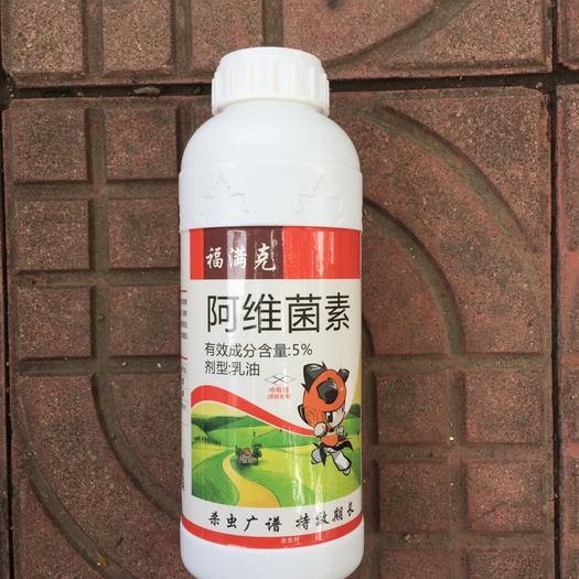 潍坊 5%阿维菌素 红白蜘蛛 根结线虫 1000毫升/瓶阿维菌素