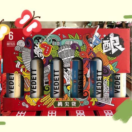 天津東麗啤酒 原裝進口比利時白熊500ml聽裝(限天津本地自提)