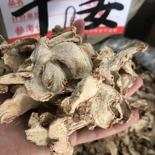 玉林老姜片 无硫磺干姜中心片,辣,新货,批发