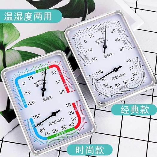 廣州海珠區多功能溫度計 溫度計