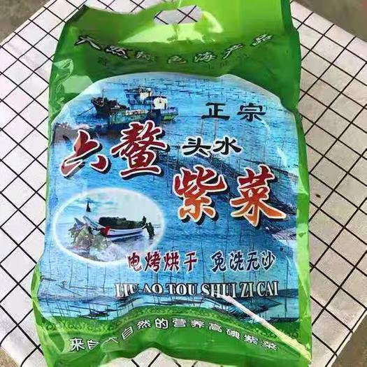 泉州惠安县 福建六鳌正宗头水紫菜汤250g