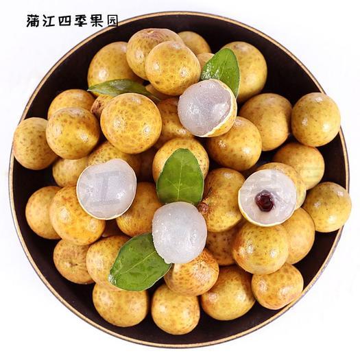 深圳 泰國進口龍眼新鮮桂圓孕婦新鮮水果當季熱帶水果批發