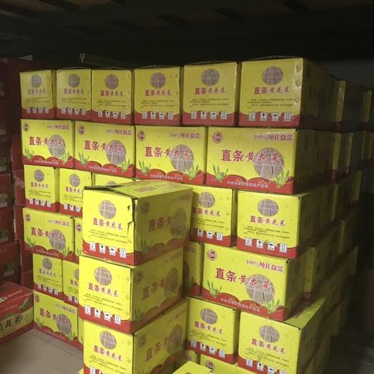 广州荔湾区大荔黄花菜 大荔菜,足干,价格美丽