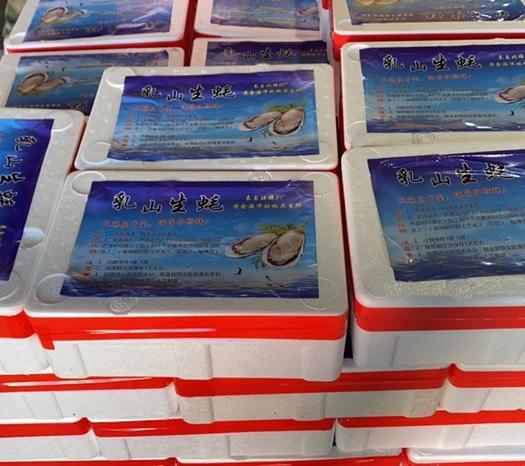 威海乳山市 乳山牡蛎,支持饭店,批发商,团购,一件代发,生蚝诚信第一