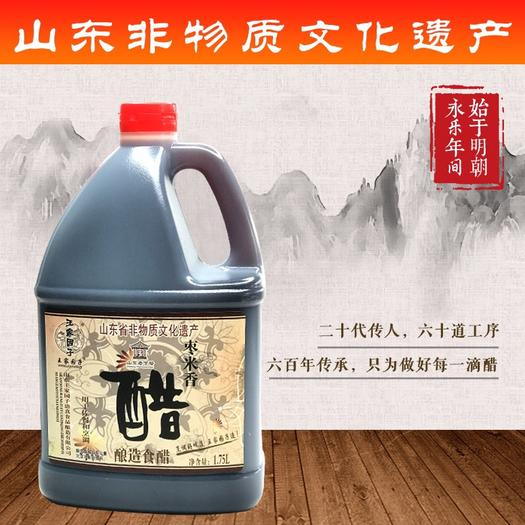 德州寧津縣 山東王家園子棗米香醋1.75升/瓶棗米香醋