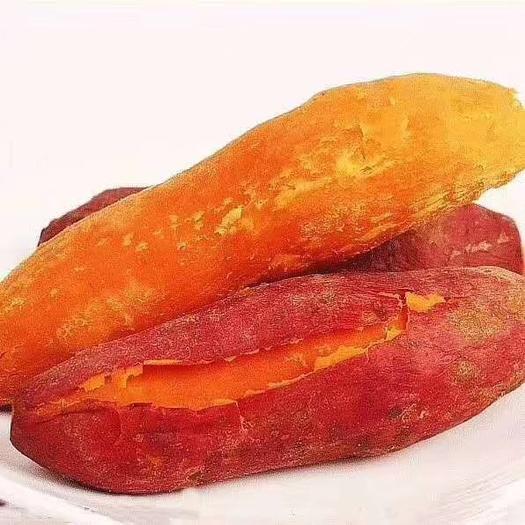 广州白云区蜜薯 红密薯