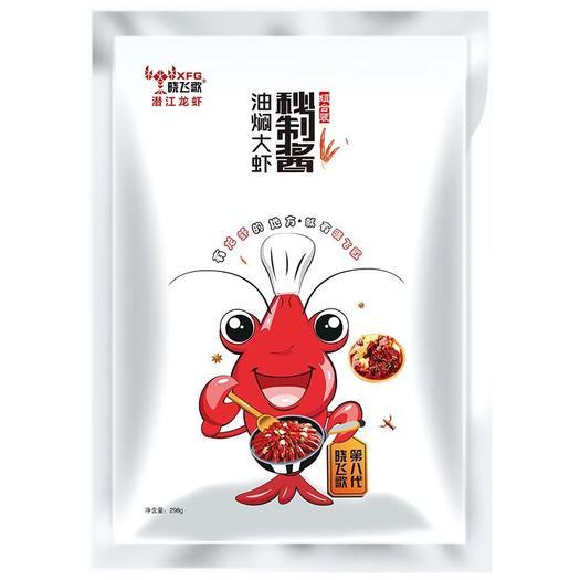 潛江市龍蝦醬料 曉飛歌油燜大蝦醬料、蒜蓉蝦醬料