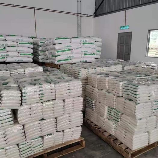 紅河金平苗族瑤族傣族自治縣 正關進口巴西45號一級白砂糖