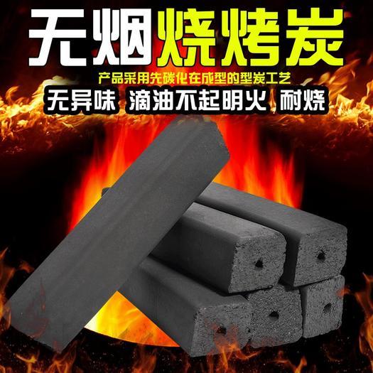 南平建阳区 厂家直销烧烤炭取暖炭纯竹粉高温烧烤炭