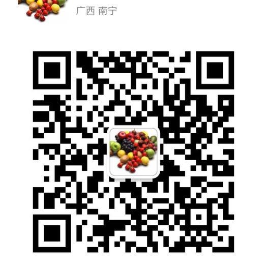 百色右江區 西貢蕉 批發價1.9一斤。南寧市免費送貨上門