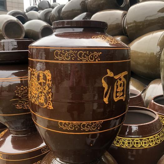 桂陽縣包裝瓶 酒壇