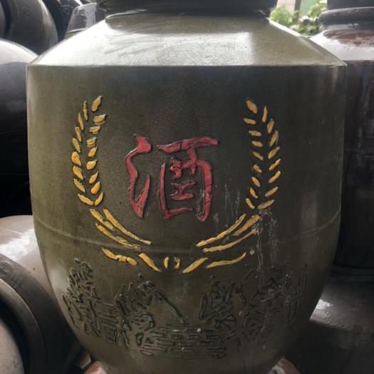 桂陽縣包裝瓶 50斤酒壇