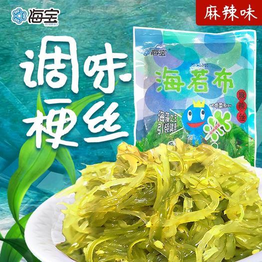 大连 裙带菜即食辅菜(低盐,不含防腐剂)
