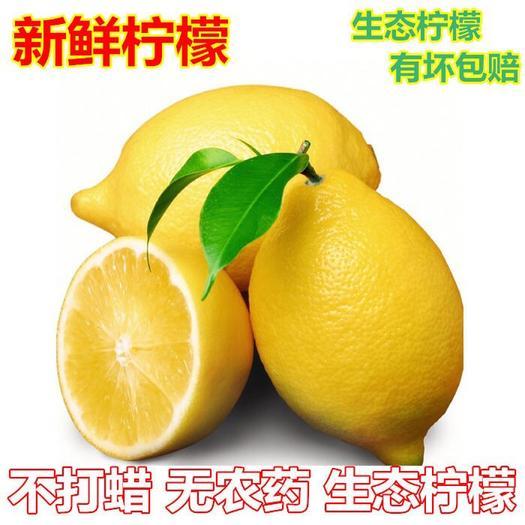安岳縣 安岳黃檸檬新鮮水果檸檬果子生鮮水果檸檬新鮮美容養顏檸檬泡水