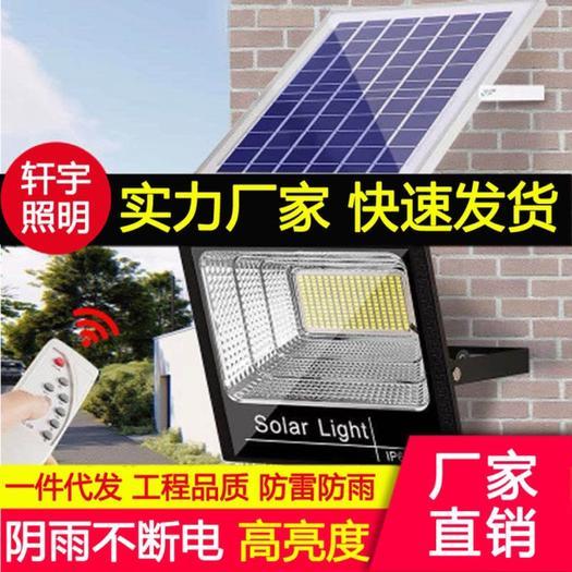 〔包邮〕户外太阳能灯大功率超亮LED防水路灯