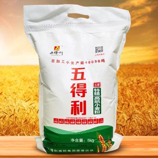 五得利五星特精小麦粉5kg馒头包子饺子凉皮家用高筋面粉10斤