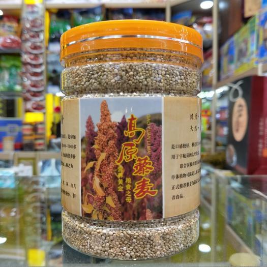 西寧 【新米】藜麥農家青海藜麥白黎麥米五谷雜糧富硒粗糧寶寶粥 藜麥