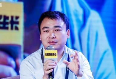 """惠农网荣获""""逆生长·2018亿邦智慧三农TOP50奖"""""""