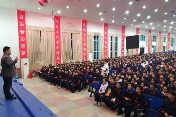 惠农网助力沅陵一中举办高中生职业生涯规划培训会