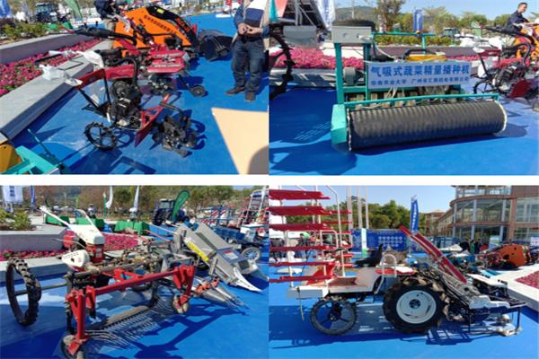 2020广州国际山丘农机具及智能农业装备展览会