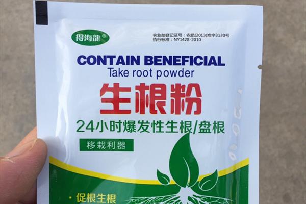 生根粉怎么用?生根粉是什么?