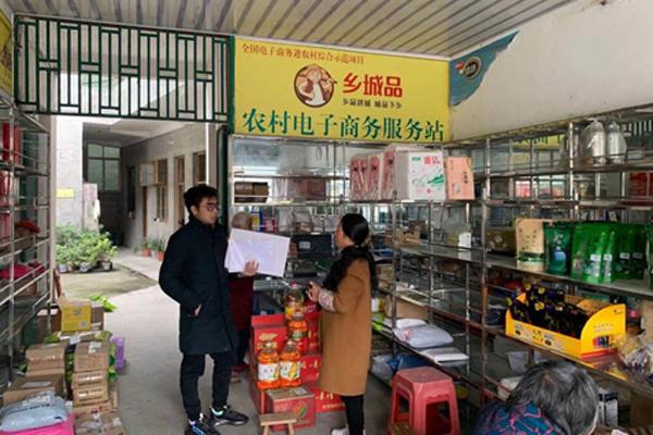 """惠农网:县域电商""""2.0版本""""来袭 """"四步""""加速汝城县乡村振兴"""